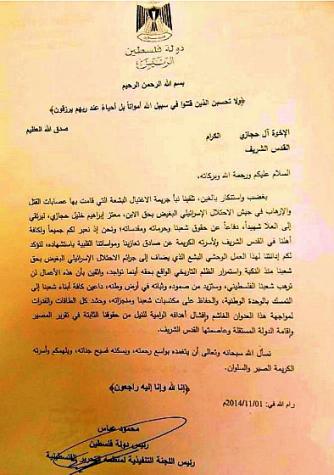 Abbas Condolence Letter
