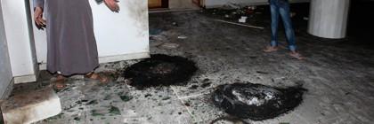 jerusalem-mosque-fire-israel-.si