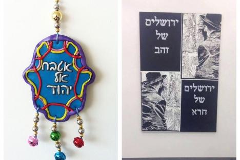 Sapir-College-display.-Photo-0404-News.