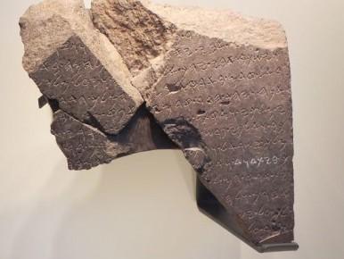 The Tel Dan Stele
