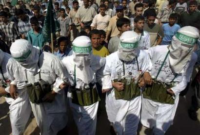 Hamas Terrorist Suicide Bombers