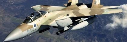 israeli-air-force-f-15-eagle
