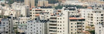 Beit Hanina East Jerusalem