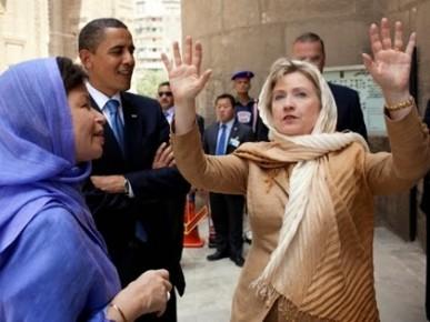 Obama Hillary Clinton Muslim Islmac Islamist Government DNC hillary-hijab-white house