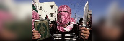hamas_arab_terrorist_knife_koran