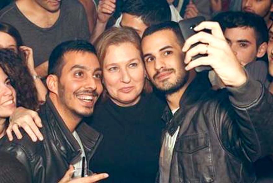 Livni at gay club