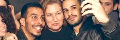 livni_gay_club