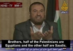Hamas Minister of the Interior and of National Security Fathi Hammad