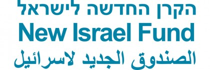 New-Israel-Fund