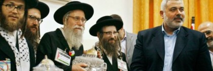 self-hating-jews