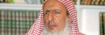 Sheikh Abdul Aziz Bin Abdullah grand mufti of Saudi Arabia