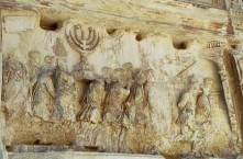 The Arch of Titus was built by the Roman commander to commemorate his Judean victory in 70 C.E. It shows the triumphal parade with the Temple vessels carried aloft.