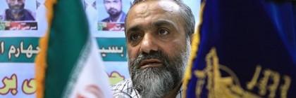 Brigadier-General-Mohammad-Reza-Naqdi