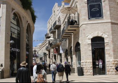 Mamilla mall in Jerusalem
