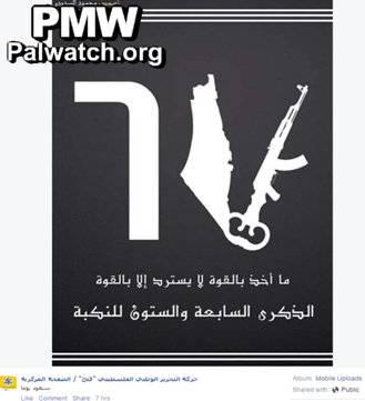 329x361xpalestinian-media-guns.jpg.pagespeed.ic.S4Fhyo9GKFs3j6k8RCfl