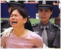 China One-Child Abortion Chinese