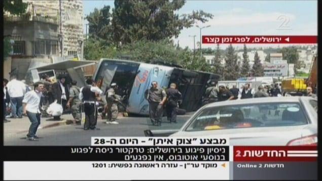 bus-attack-jerusalem