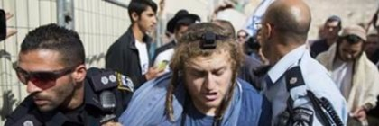 jew_arrested_on_temple_mount