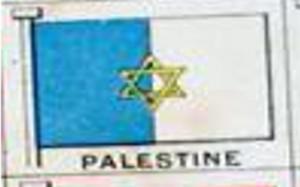 Palestine flag circa 1939