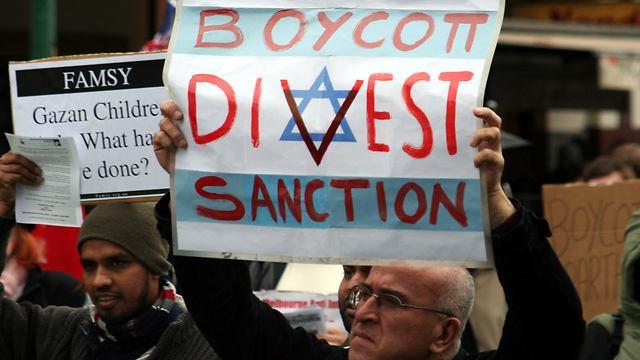 boycott_israel_antisemitism