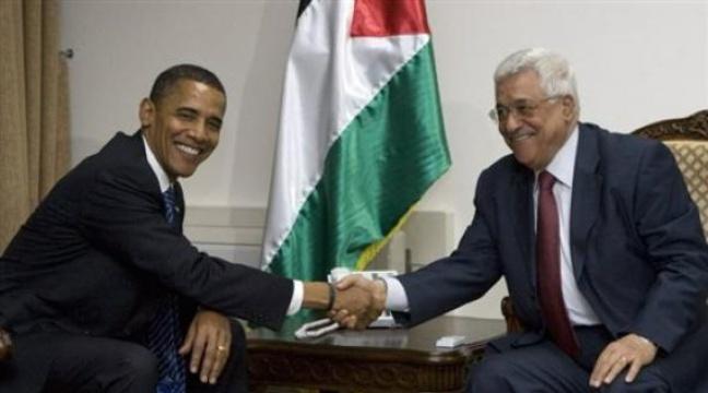 Barack Obama Mahmoud Abbas