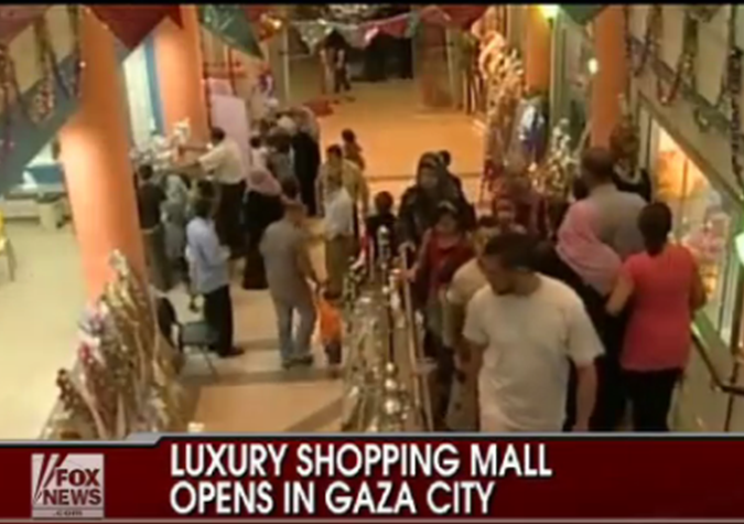 luxury-gaza-shopping-mall