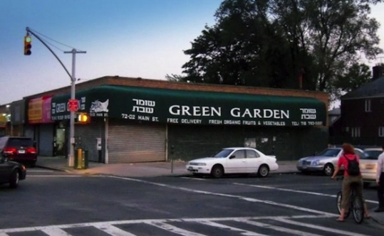 A grocery store in Kew Gardens Hills, Queens, New York