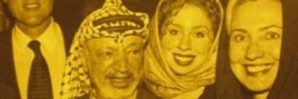 Hillary_Clinton_and_Arafat_-_Copy