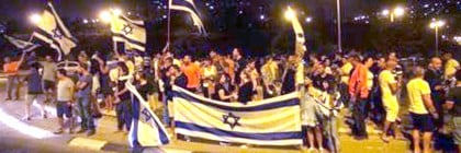israel_protest