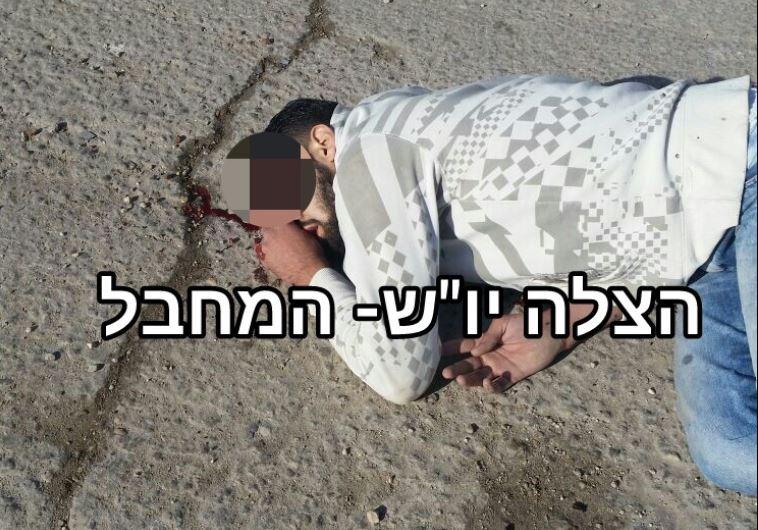 Dead Arab Muslim terrorist