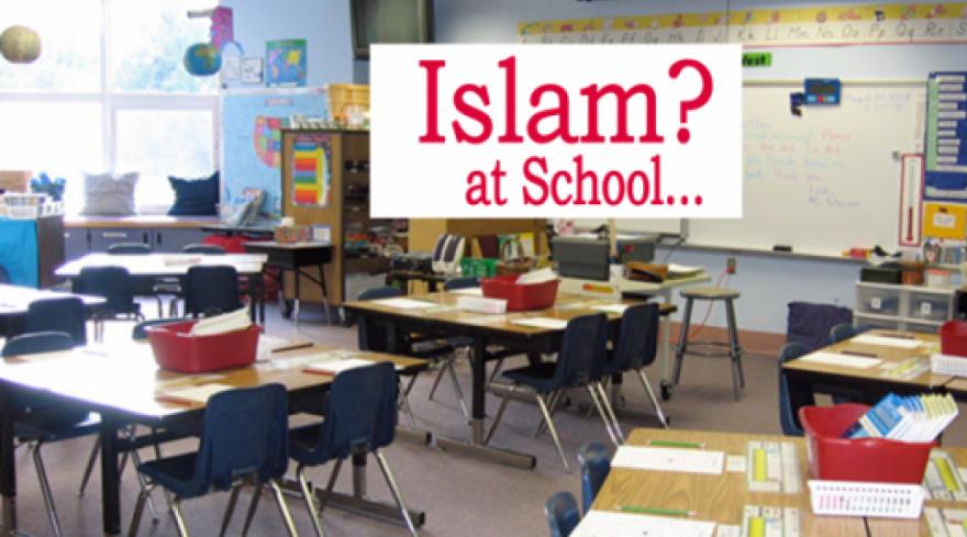 islam_school