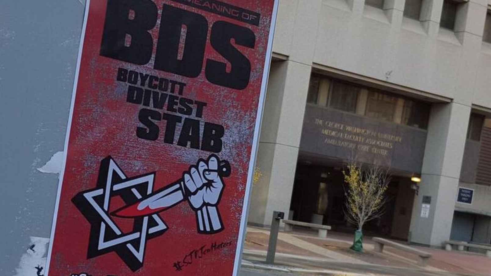 http://jtf.org/wp-content/uploads/2015/11/bds_boycott_divest_stab_jews.jpg