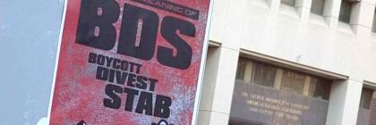 bds_boycott_divest_stab_jews