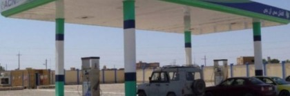 gas_station_afghanistan