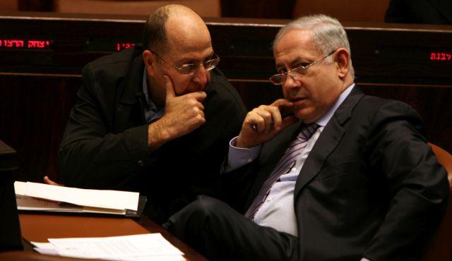Netanyahu Moshe Ya'alon
