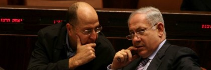 Netanyahu_Moshe_Ya_alon