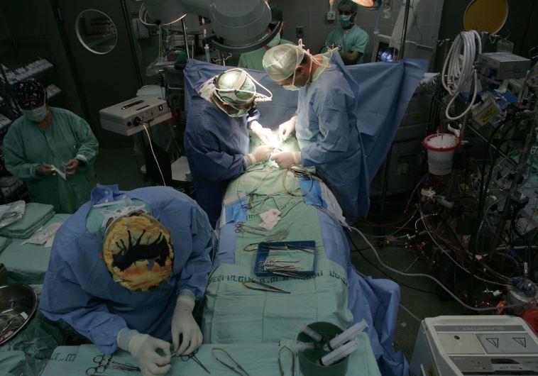 doctors_surgery
