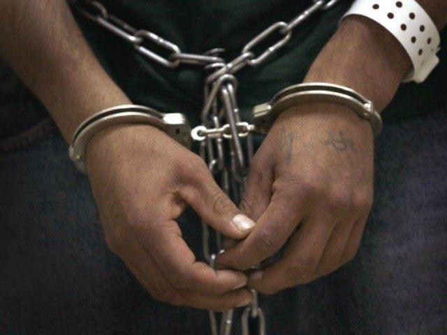 illegal-in-custody-Getty-640x480
