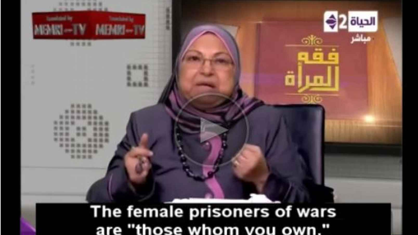 muslim_feminism