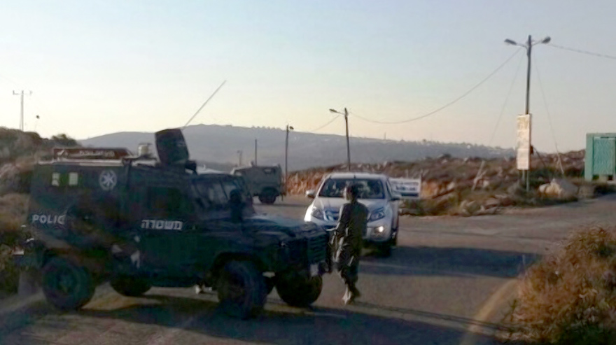 Police at the Geulat Tzion hilltop
