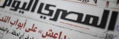 egyptian_newspaper_antisemitism_nazis