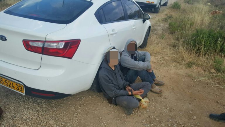 Two other youths arrested on the hilltop.