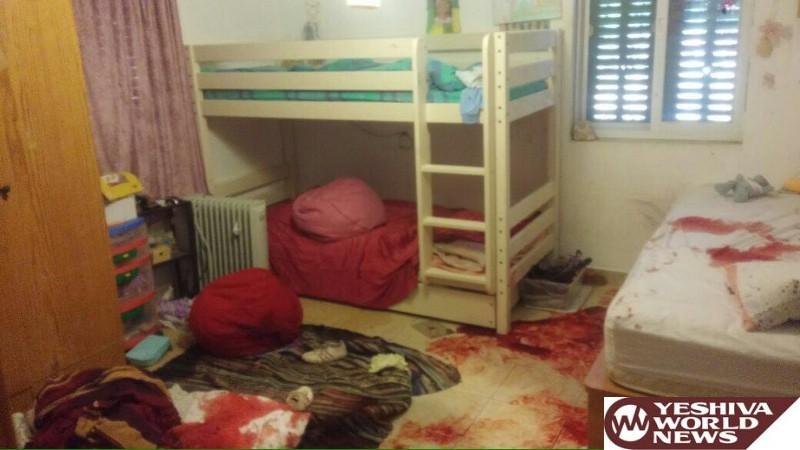Hallel Ariel Murder