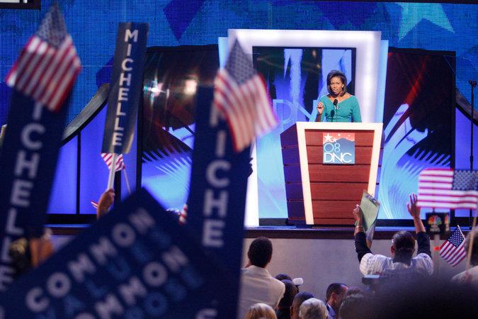 Michelle Obama Democratic National Convention 2016