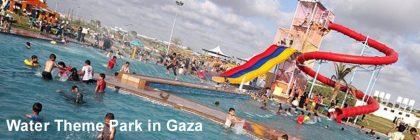 gaza_water_park