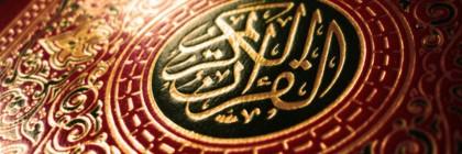 koran_quran