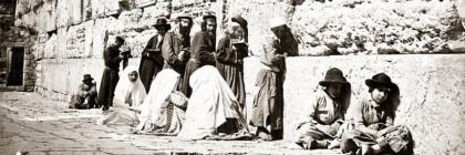 Jews_at_Western_Wall_1870s