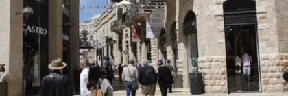 Mamilla_mall_in_Jerusalem
