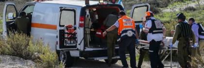terrorist_attack_israel