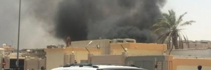 isis_suicide_bomber_saudi_arabia